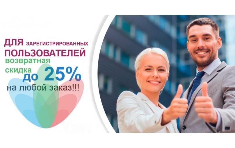 Скидка до 25 % на продукцию «PowerMatrix» !