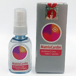 Matrix Cardin