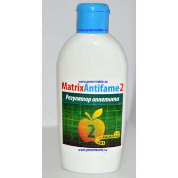 Matrix Antifame 2