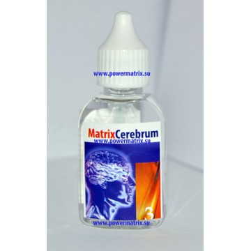 Matrix Cerebrum 3