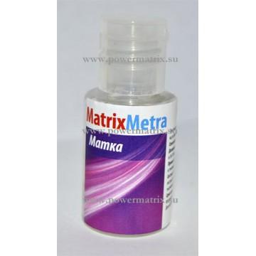 Matrix Metra