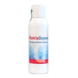 Matrix Oxynorm